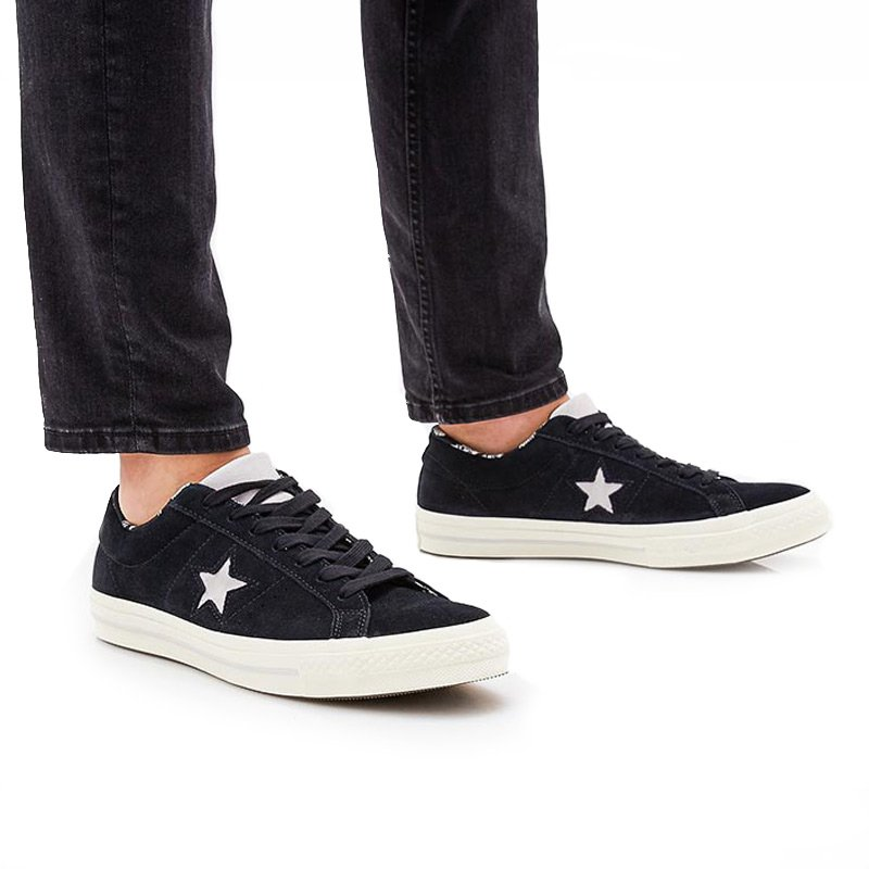 Converse boty One Star Tropical Feet Black promo