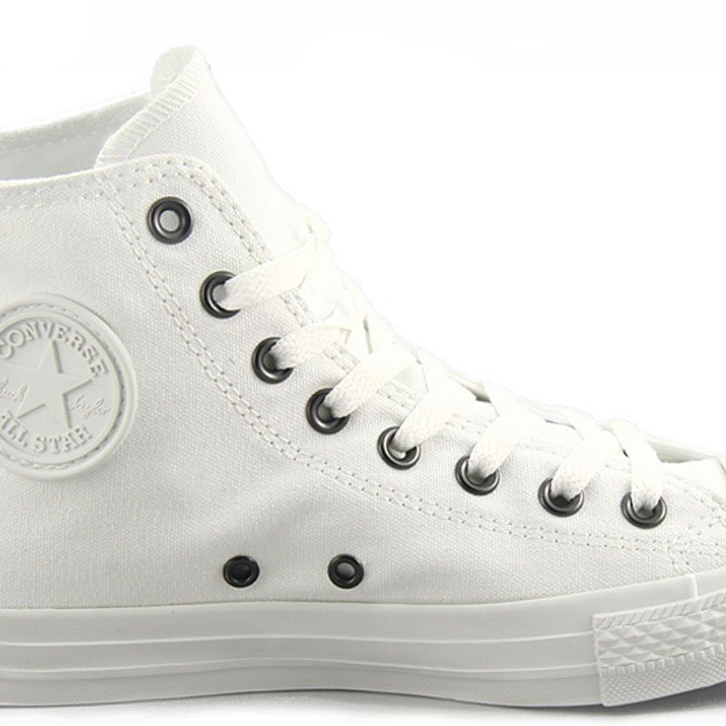 Converse boty Chuck Taylor All Star Hi White main