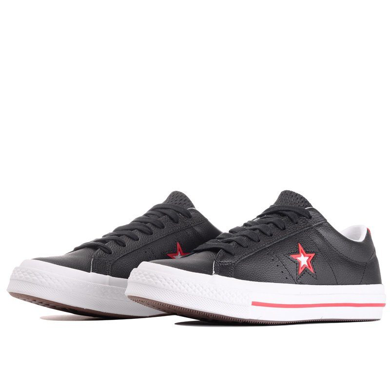 Converse boty One Star Ox Leather Black pair