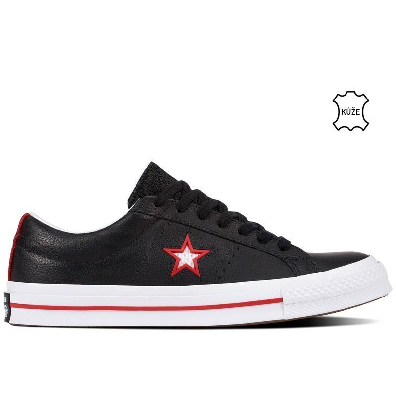 Converse boty One Star Ox Leather Black right